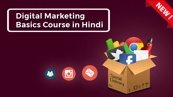 Digital Marketing Basics Course in Hindi
