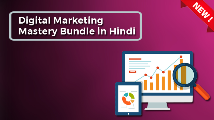 Digital Marketing Bundle Course in Hindi