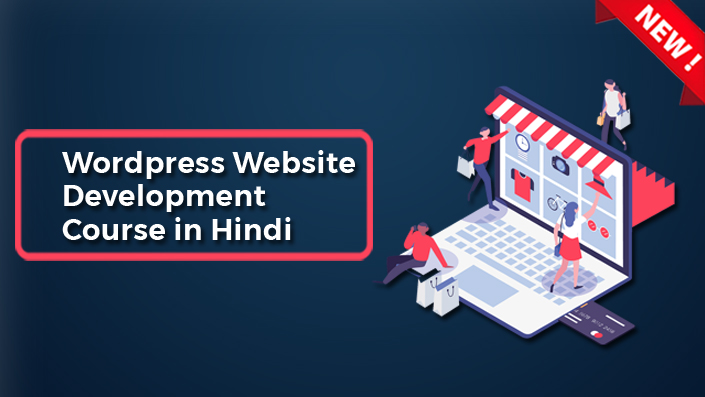 WordPress Website Development Course in Hindi