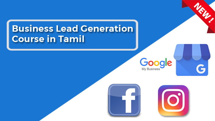 Business Lead Generation Course Tamil
