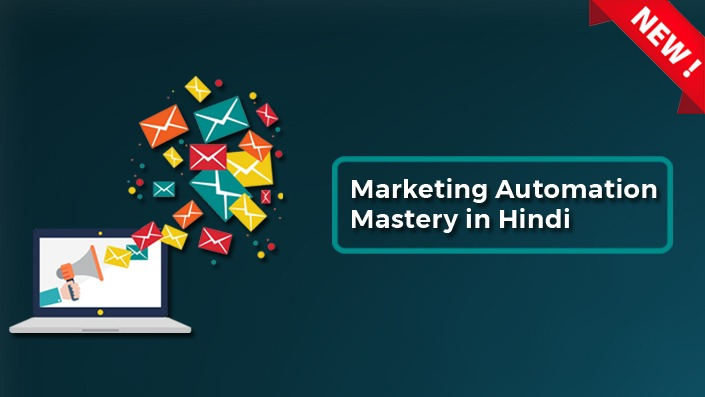 Marketing Automation Mastery in Hindi